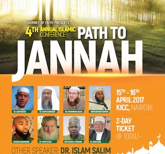 The 4th Annual Islamic Conference: Path To Jannah