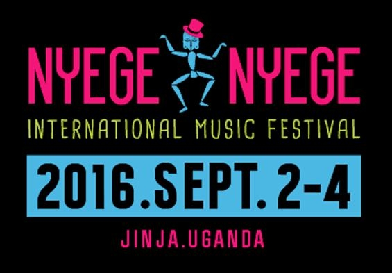 Nyege Nyege International Music Festival 2016