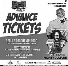 Jamhuri Reggae Festival 2017 Reloaded