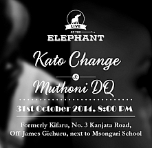 Live At The Elephant 12th Edition