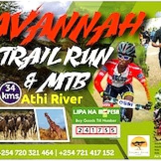 Savannah Trail Run & MTB