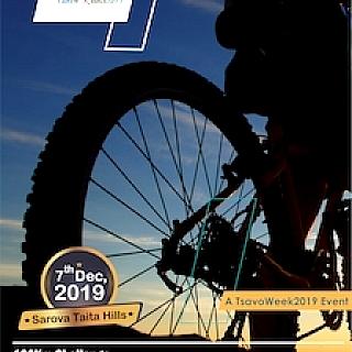Tsavo Ride 2019