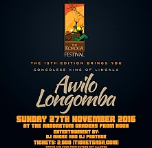 The Koroga Festival 15th Edition