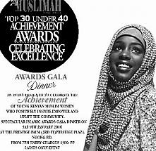 Al Muslimah Top 30 under 40 Award Gala