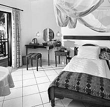 Diani Sea Resort Festive Getaway