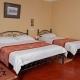 Ashnil Aruba Room interior