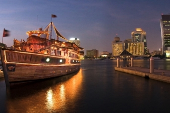 5 Nights Christimas Deal at Flora Grand Hotel Dubai ★★★★