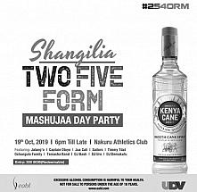 Shangilia Two Five Form