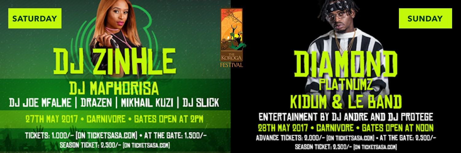 The Koroga Festival 17th Edition : A Two Day Festival