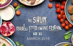 A Taste of Israel: The Shuk - Israeli Food & Wine Festival